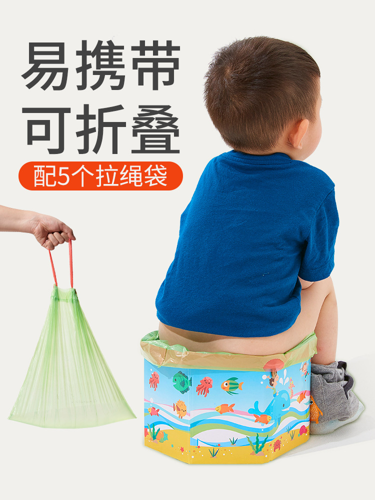 Emergency Baby Portable Car Mounted Toilet Pedestal Pan Travel Disposable Paper Children Portable Chamber Pot Folding Simplicity
