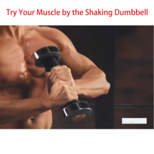 Shaking Weight Dumbbell  4