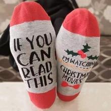 Носки для вас
