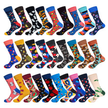 LIONZONE Floral Camouflage Leaf Tai Chi Ax Wood Pattern Novelty Men Dress Socks Cotton Street Fashion Ankle