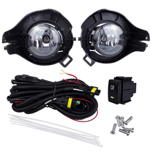 цена на Vehicle Fog Light Assembly Car Accessories Sets for Nissan Pathfinder 2010 Pathfinder Eterra 2005-2009 Frontier Navara 2005