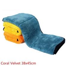 Microfiber Towel Car Care Polishing Wash Towel Plush Washing Drying Towels Thick Plush Coral Velvet Car Detailing Cleaning Cloth