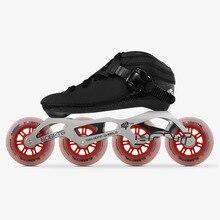 2019 オリジナルの Bont ルナスピードインラインスケート Heatmoldable CarbonFiber ブーツ 4*90/100/110 ミリメートル 6061 元素ホイールスケート Patines