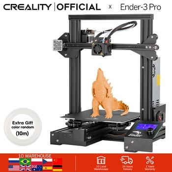CREALITY 3D принтер Ender 3 PRO обновленная Magetic сборка плиты восстановление питания отказ печати Набор масок MeanWell источник питания