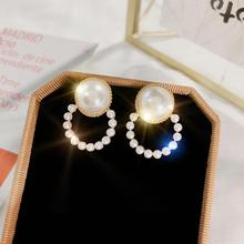 Round White Pearl Earrings Simple Geometric 2019 Trend Aesthetic Personality Stud For Women