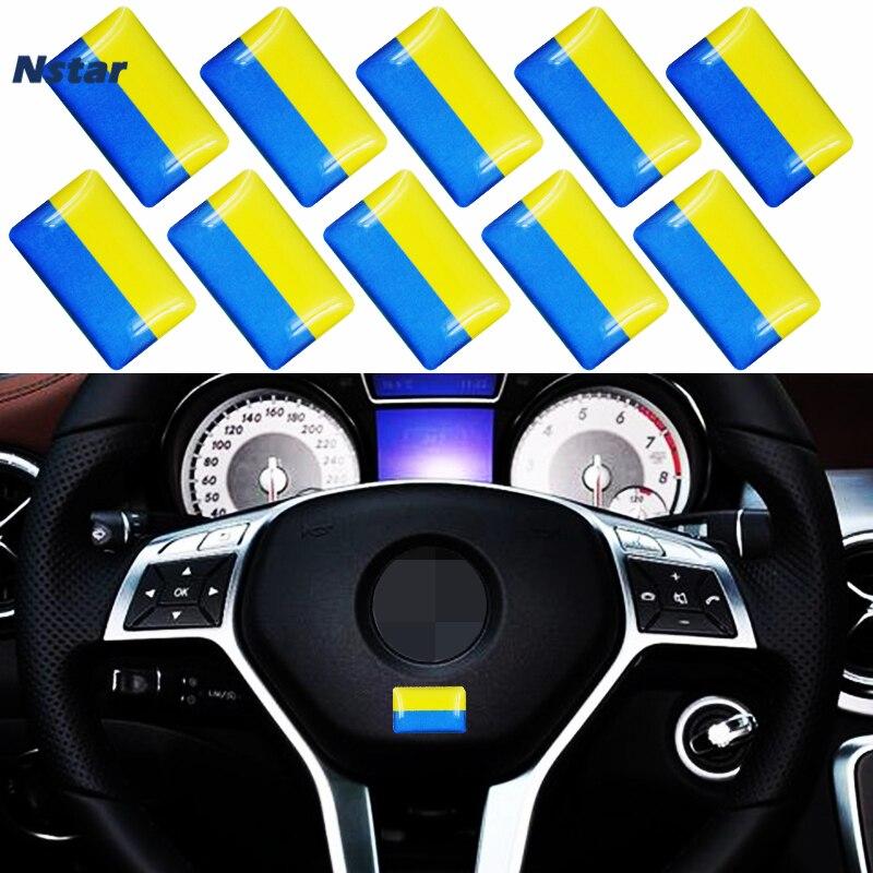 Nstar 10pcs/set 18mm Ukraine National Flag ABS Badge Auto Part Decoration Boot Sticker For Pick Up Patriot Hunter Emblem 044