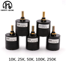 Hifivv audio hifi EIZZ potenciómetro de conmutación 2.0CH potenciómetro de alta precisión de 24 pasos 10K 25K 50K 100K 250K