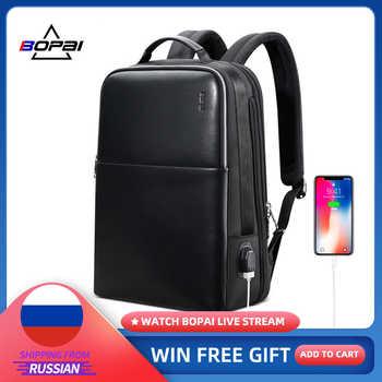 BOPAI 2 in 1 Backpacks for Men Detachable 15.6inch Laptop Backpack Male Waterproof Notebook Slim back pack Men School Backpacks - DISCOUNT ITEM  40 OFF Luggage & Bags