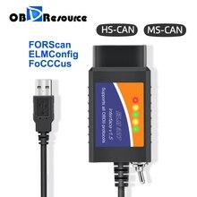ELM 327 V1.5 USB ELM327 Switch for Ford Forscan ELMconfig Code Reader Scanner PIC18F25K80 HS CAN MS CAN