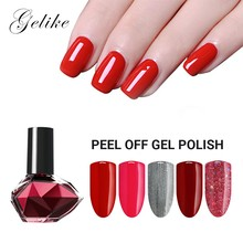 Gelike 10ml Colour  Nail Polish Peel Off Art Varnish Decor Gel Long Lasting Quickly Drying No Base Top