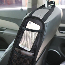1pc Car Seat Storage Bag Car Seat Side Pocket Backseat Phone Holder Hanging Bags Debris Bag Auto Seat Side Hanging Car Accessory