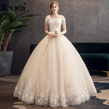 Wedding Dress 2021 Elegant Boat Neck Floor-length Lace Up Ball Gown Princess Luxury Lace Embroidery Beading Wedding Gowns