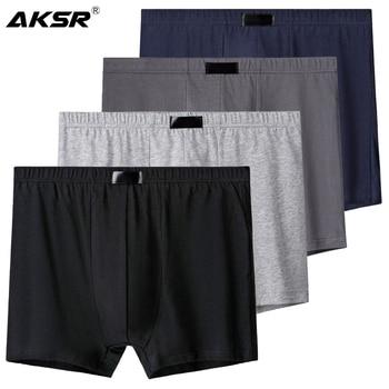 4pcs/lot Men's Underwear Cotton Underpants Men Breathable Plus Size Solid Male Panties Boxer Shorts Boxers 10XL - discount item  20% OFF Men's Underwears