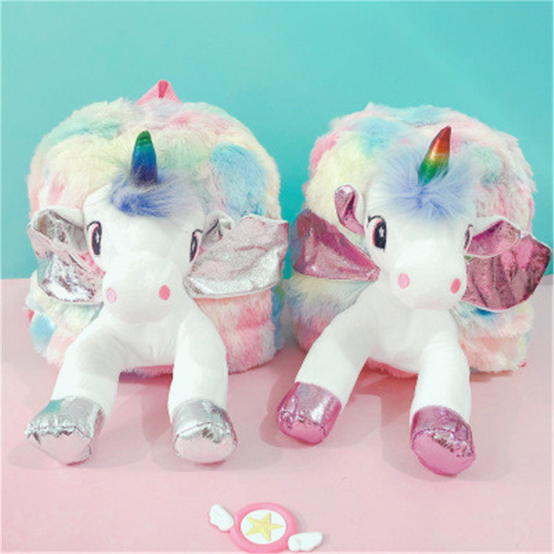 1pc 29CM Cute Colorful Unicorn Plush Backpack Toy High Quality Kawaii Fashion Backpack For Children Kids Birthday Gift