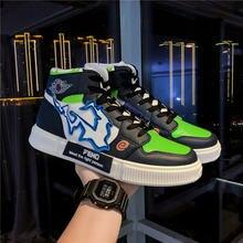 Модные Зеленые Дизайнерские мужские кроссовки на высокой платформе