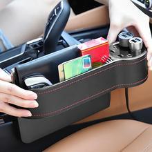 Organizador de asiento de coche Gap caja de almacenamiento Crevice PU caja de bolsillo de asiento de coche ranura lateral para llaves monedero monedas teléfono USB cargador