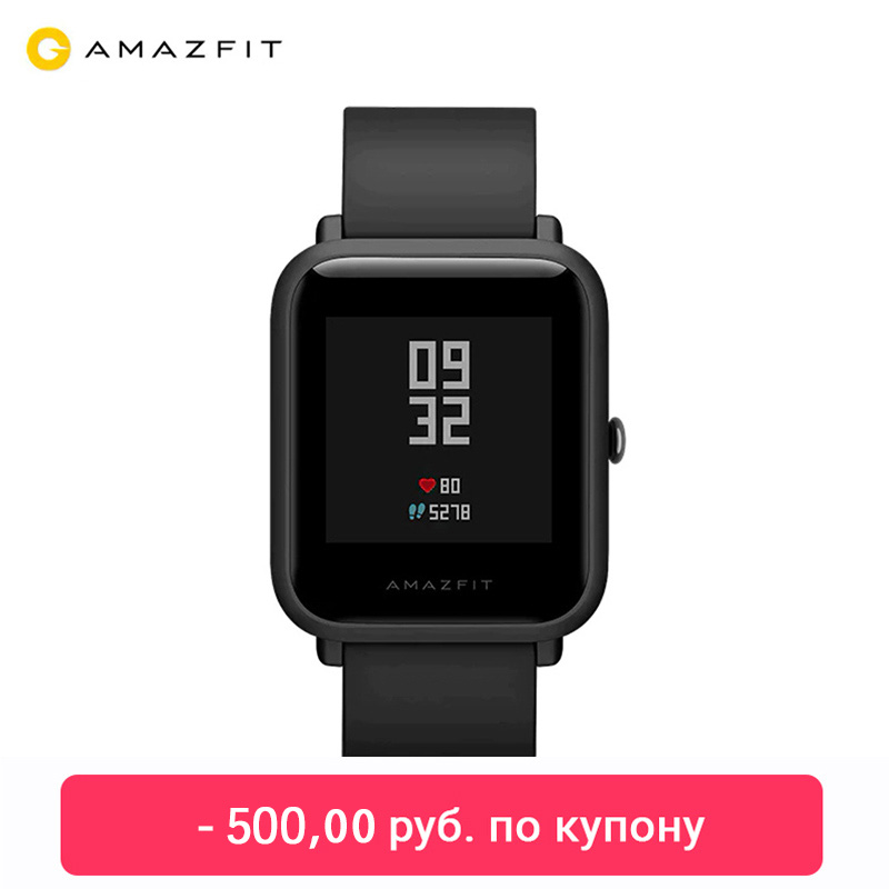 Smart watches Amazfit BIP (GPS, 45 days without recharging) APP headphones gift lanyards with Russian language support Official GAR