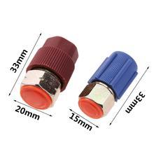 Красный синий автомобильный адаптер для переоборудования от 7/16 до 3/8 R12 до R134a фитинг переменного тока высокого/низкого напряжения для автомобильного кондиционера