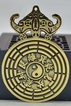 Puro chisme Tai Sui Fu protegido el dinero es Torai hace daño al penal Taisui decoración para el hogar