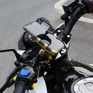 Image 2 - アルミ合金オートバイ電話ホルダーサポートバイクハンドルバーの gps ナビゲーションブラケットマウントの携帯携帯電話