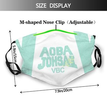 Mascarilla del Aoba Johsai Reutilizable y con filtro Haikyuu Mascarillas de Anime