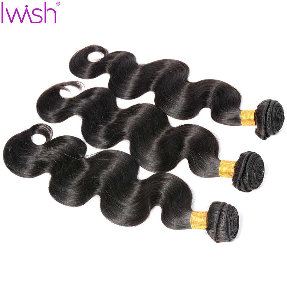 Extensiones brasileñas de 100% ondulado extensiones de pelo ondulado cabello humano