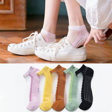lace socks kawaii calcetines skarpetki damskie chaussette femme mujer women japan sock slippers ankle frilly mesh transparent