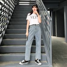 2019 New Jeans For Women Woman Blue Casual Denim Straigh Pants Stretch Waist Mom black women Jeans Pants new arrival famous brand coating jeans for men cheap jeans china printing straigh regular fit denim jeans pants classic blue