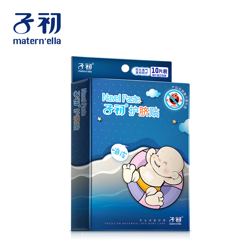 Baby Care Umbilical Paste Navel Stickers Infant Waterproof Paste Umbilical Paste Umbilical Cord Post Sex Products Bath