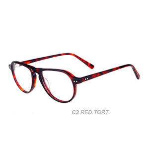 2019 New Style Fashion Framework Glasses Students Panel Frame Glasses Supply of Goods Sufficient
