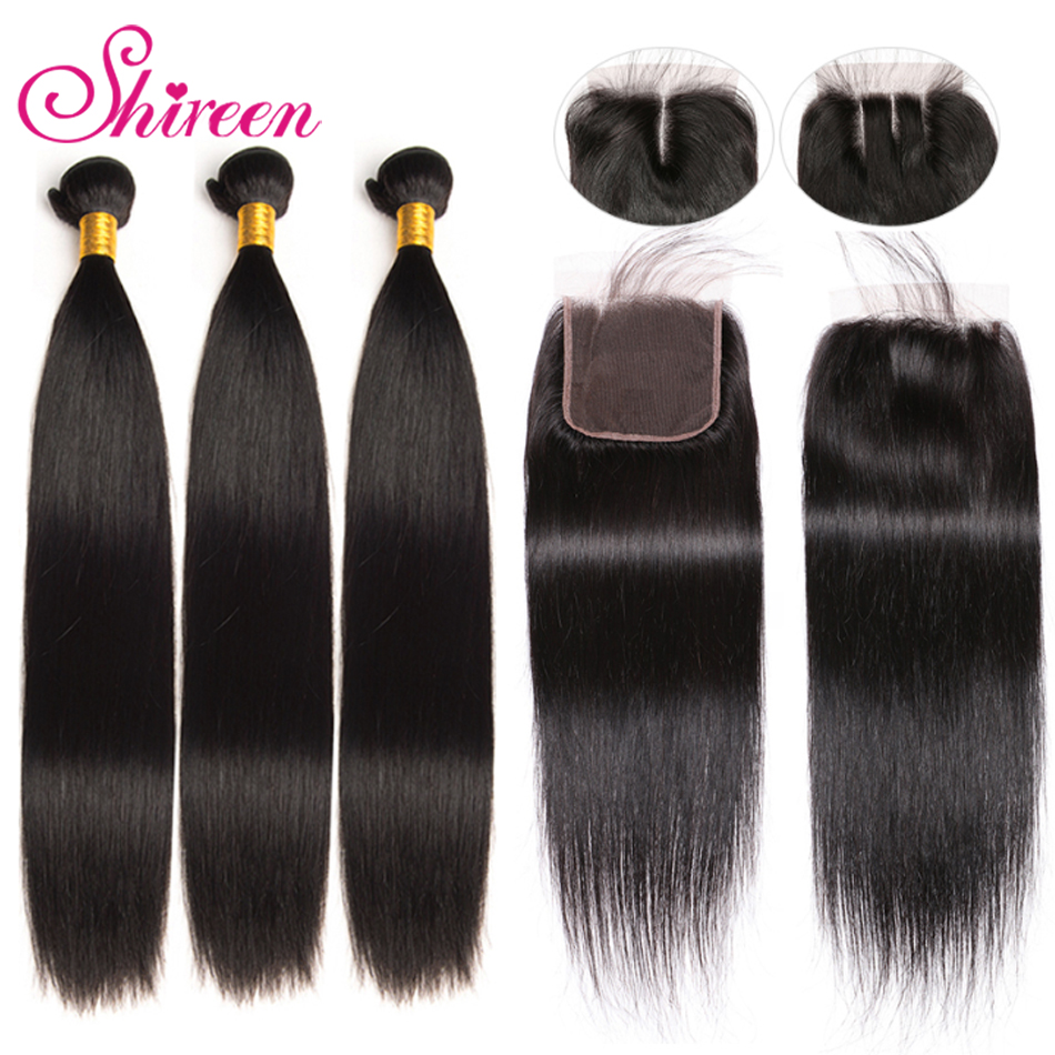 Shireen Brazillian Human Hair Weave 3 Bundles With Closure 100% Remy Straight Hair Bundles With 4*4 Extensions Natural Color