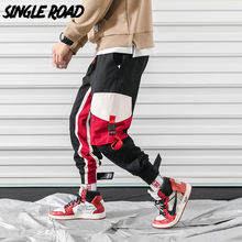 SingleRoad Cargo Pants Men Patchwork Stripe Side Pockets Hip