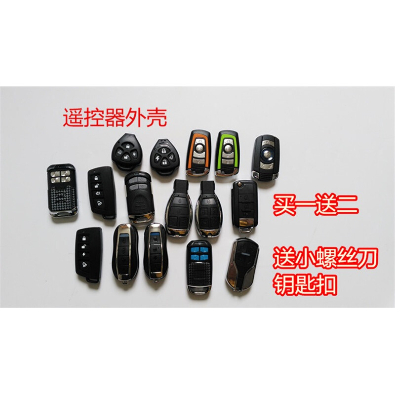 Applicable Motorcycle E Bike Anti Theft Remote Control Key Case Alarm Remote Control Case Key Case Modified outside Key Case for Car     - title=