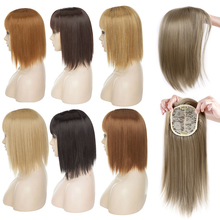 11Inch Synthetic Hair Clip In Toupee Hairpieces Straight Topper Hair With Bangs For Women Clip On Hair Extension 16 Colors