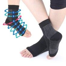 1 par de qualidade original cobre infundido suporte de pé magnético compressão meia para aliviar a dor muscular e varicosas veias