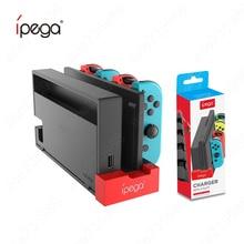 Supporto per stazione di ricarica per Dock di ricarica per Controller PG 9186 per Nintendo Switch NS Joy Con Console di gioco accessori per Gamepad