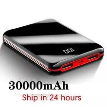 전체 화면 미니 전원 은행 30000mah PowerBank 외부 배터리 USB 휴대용 전화 배터리 충전기 아이폰 Poverbank