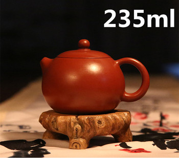Chinese Yixing Clay Teapot Gongfu Tea Set Chinese Ceramic Teapot 235ml New Arrived High Quality With Gift Box Safe Packagin