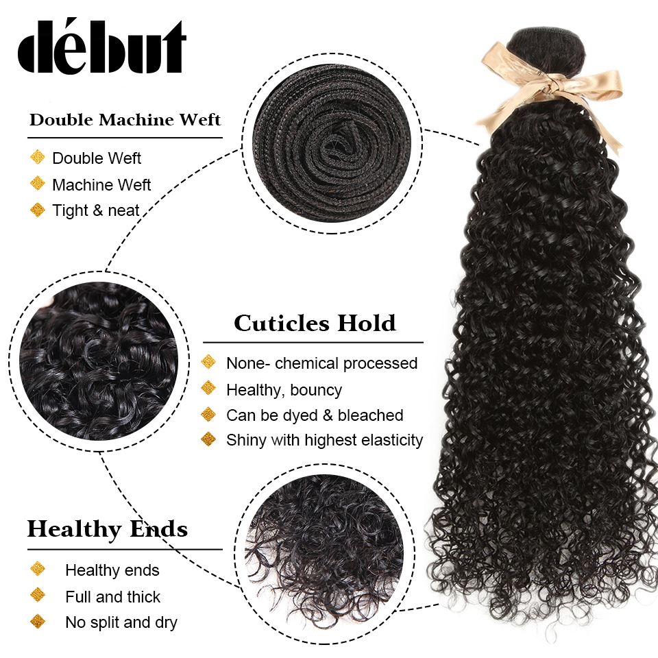 Debut Kinky Curly Bundles With Closure Brazilian Hair Weave 3 Bundles With 4*4 Lace Closure Curly Human Hair Bundles Non Remy