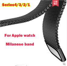 все цены на Milanese Loop strap for Apple Watch band Stainless Steel 42mm 38mm 40mm 44mm Belt for iwatch Metal Bracelet Series 5/4/3/2/1 онлайн