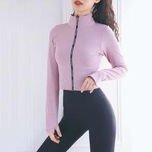 Женская бесшовная футболка с длинным рукавом для занятий йогой