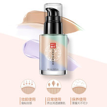 Recalling Edge yu ying Silky Cream Makeup Base Moisturizing Natural Light through Bare Makeup Liquid Foundation BB Cream(China)