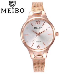 MEIBO Women Watches reloj muje
