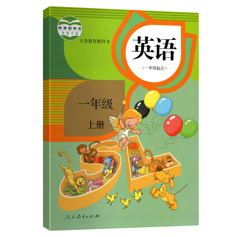 1 Book China Student Schoolbook Textbook PEP English Textbook Primary School Language Book Primary School Grade 1