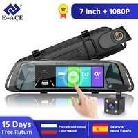 E-ACE voiture DVR 7.0 pouces tactile enregistreur vidéo miroir caméra FHD 1080P double lentille avec caméra de vue arrière Auto enregistreur Dash Cam