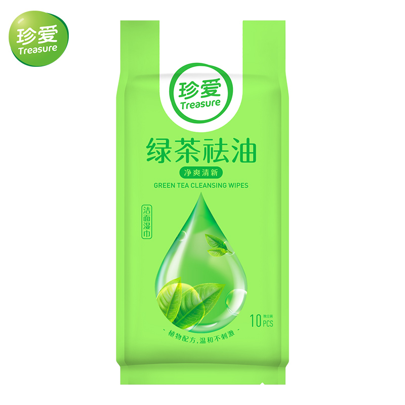 5 Bags 50 Count Total Treasure Green Tea Extract Facial & Hands Wipes Nonwoven Wet Tissue Alcohol Free