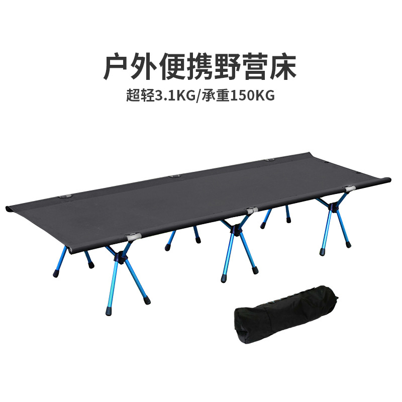Outdoor Furniture Ultralight Folding Camp Bed  Portable Lounge Chair Multi-function Camping Cot High Quality Daybed Folding Bed