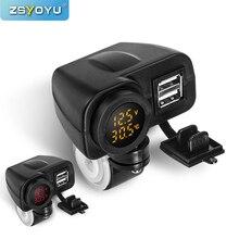 مقاوم للماء 12 فولت إلى 5 فولت دراجة نارية USB شاحن ل موتو 2.1A 12 فولت دراجة نارية شاحن مع الفولتميتر LED عرض ميزان الحرارة