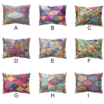 Print Pillow Case Polyester Sofa Car Cushion Cover Home Decor 30 X 50cm image