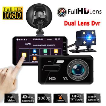 Car DVR Dash Cam Car Video Recorder Dual Lens Full HD 1080P 4 IPS  Vehicle Camera Front+Rear Night Vision  G-sensor Recorder basic dual cam system dual sd card 4 mobile dvr recorder kits for vehicle bus taxi online remote video playback cost effective